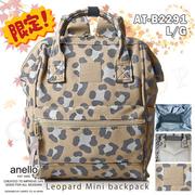 (Anello)[L/G Leopard Gray] Japanese popular brand Anello imitation suede leopard mini bag