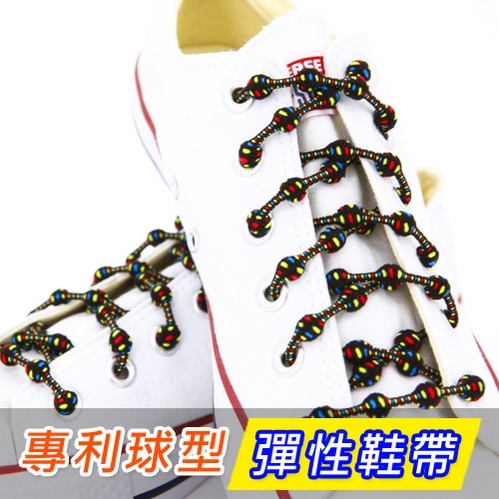 (COOLKNOT)Patent ball type elastic lace four-color neon