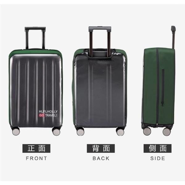 Innovative free luggage case 22吋 black