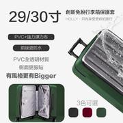 ผ้าคลุมกระเป๋าเดินทาง นวัตกรรมกันน้ำ ขนาด 29-30 นิ้ว - สีแดง