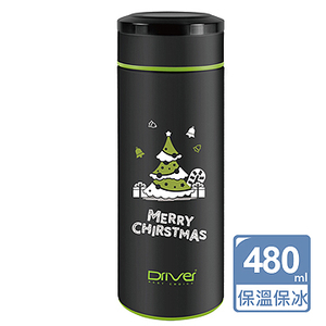 (Driver)Driver flagship vacuum flask - with tea net 480ml - Christmas tree