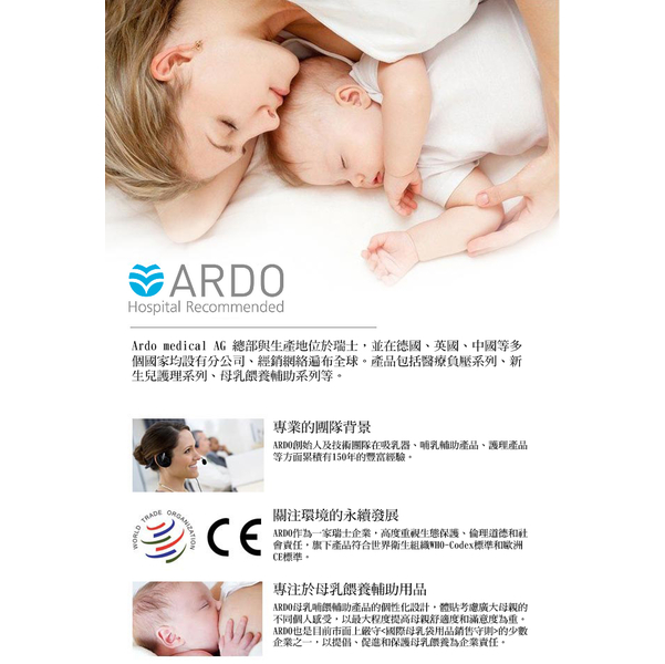 (ardo)[ARDO An Duo] Swiss hot and cold dual-use breast pad (1 in / box)