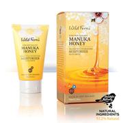 (Wild Ferns-Parrs)Macromolecule Honey Sun Protection Repair Milk SPF30 75ml Wild Ferns