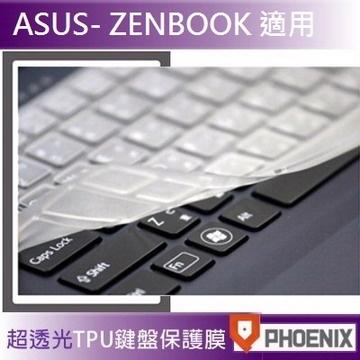 "(PHOENIX)""PHOENIX"" ASUS UX31 / UX32 ultra-exclusive translucent TPU keyboard protective film"