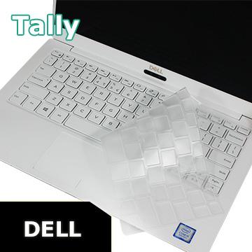Dell13302 13 Series Nano Silver Antibacterial TPU Keyboard Membrane