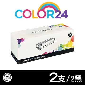 (Color24)【Color24】 for FujiXerox Black 2 CT202137 Compatible Toner Cartridge