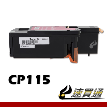 Fuji Xerox CT202266 Red compatible toner cartridge for DocuPrint CP115W / CP116 / CP225W / CM115W