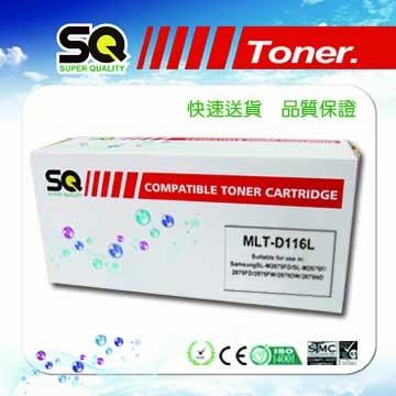 (Samsung MLT-D116L/116)【SQ TONER】 Samsung MLT-D116L High Capacity Black Compatible Toner Cartridge