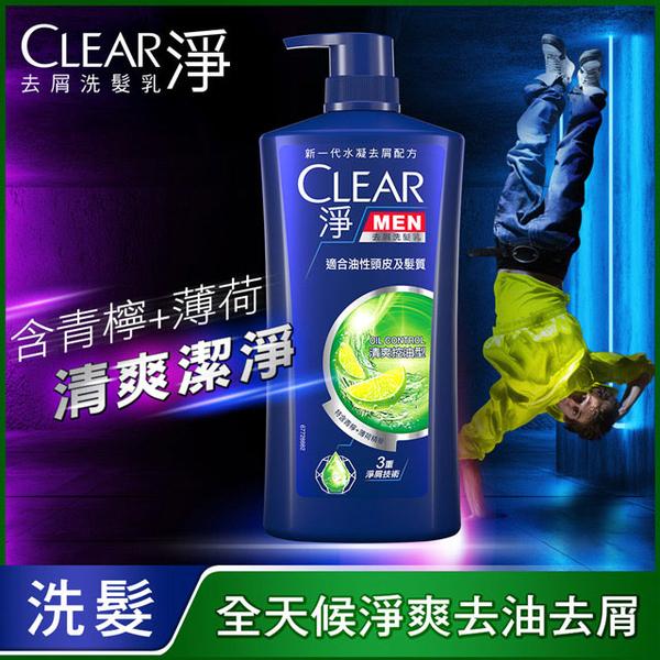 Men's Anti-dandruff Shampoo Conditioner 750g