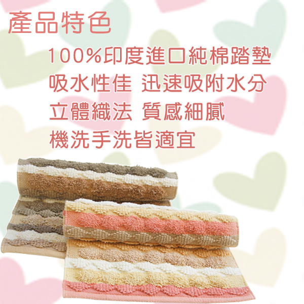 """Spun Sugar"" imported double-sided cotton mats (pink khaki) (45x70cm)"