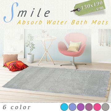 SMILE Compact Soft Rug - Simply Gray (130x190cm)