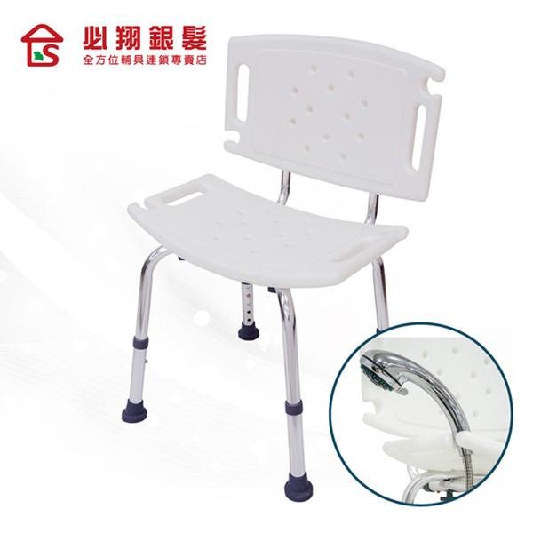 (必翔銀髮)Large chair back bath chair YK3030
