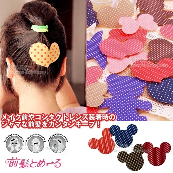 (kiret)Japanese kiret little bit styling bangs stickers - cute panda bear 4 into