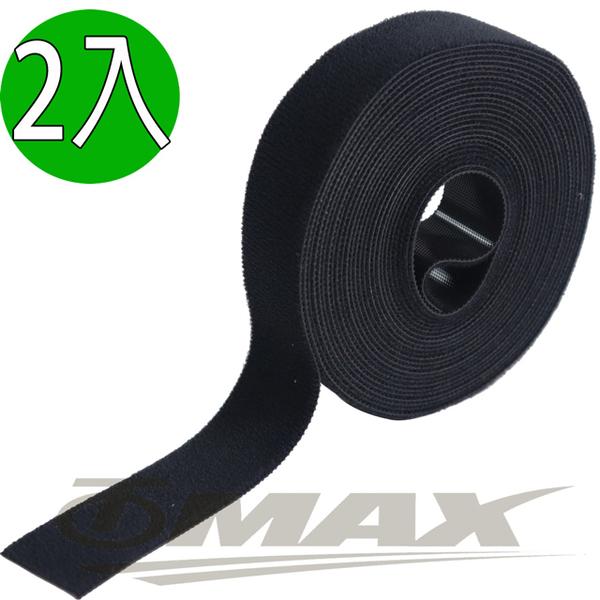 (OMAX)OMAX Multipurpose Devil Dip Adhesive-2