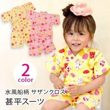 (Azuma)Japan Azuma Great very flat / Children's kimono Nubao more style selection