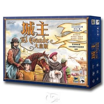 [เกมกระดาน Neuschwand] รุ่น City Grand Box รุ่น El Grande เวอร์ชั่น Big Box- ภาษาจีน