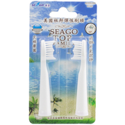 (SEAGO)SEAGO Sega DuPont Flexible Head (2 sticks) SG-888