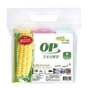 (OP)OP corn decomposition bag (middle)