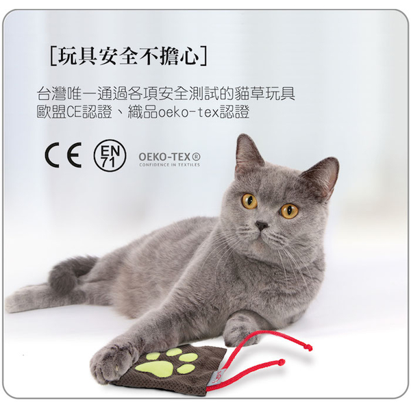 (4Cats)[4Cats] Cat Grass (Grass) Function Square Mat