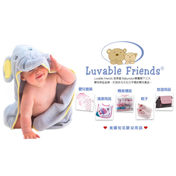 (luvable friends)The United States luvable friends infants and young children triangle scarf 2 into the group _ gray beard (LF50807)