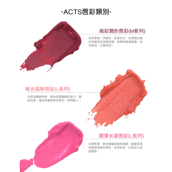 (ACTS)ACTS dimensional crystal pure poetry Makeup Lip Gloss L324 (2.3g)