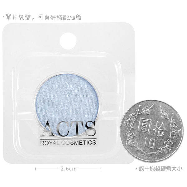 (ACTS,BonTon)ACTS Pigeon Makeup Fine Pearlescent Eye Shadow Blue B406 (2.3g)