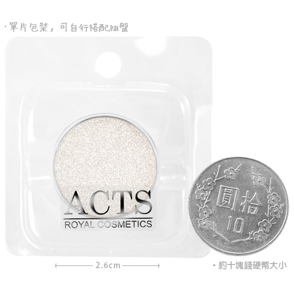 (ACTS,BonTon)ACTS dimensional poetry makeup magic light eye shadow Xue Wu diamond drill D720