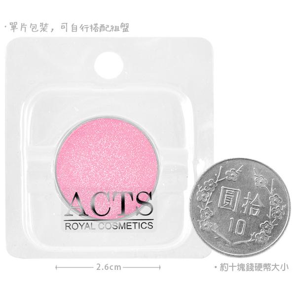 (ACTS,BonTon)ACTS dimensional poetry makeup magic eye shadow Katie diamond light pink diamond D110 (2.3g)