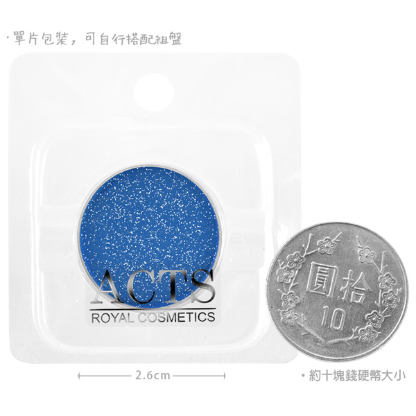 (ACTS,BonTon)ACTS dimensional poetry makeup magic eye shadow deep blue light diamond drill D410 (2.3g)