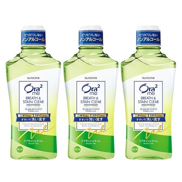 Ora2 me whitening fresh mouthwash 460mlx3 into (sweet lime)