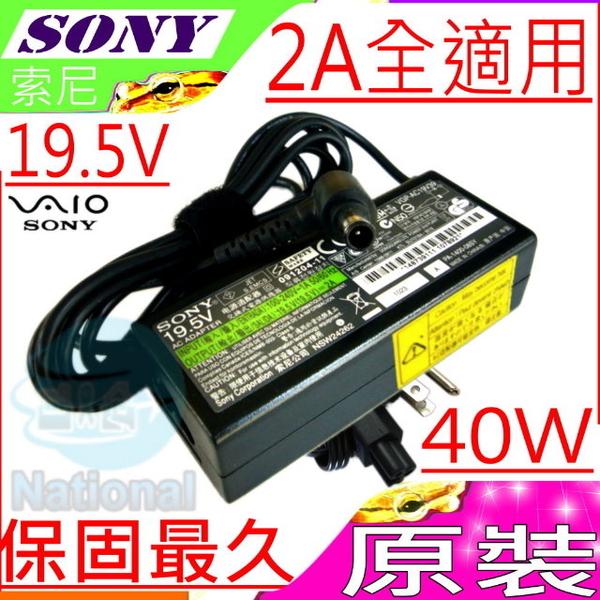 [TAITRA] SONY AC Adapter 19.5V, 2A, 40W, VGP-AC19V39, VGPAC19V39, VGP-AC19V40, VGP-AC19V47, VPCW117XC, (Original Specification)