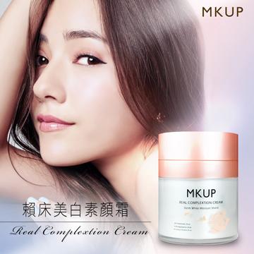 (MKUP)MKUP whitening cream 30ML