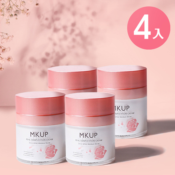 (MKUP)Lai bed whitening cream (bottled / 30ML) 4 into the group ★ MKUP beauty coffee bed whitening cream (bottle 30ml / 4 into)