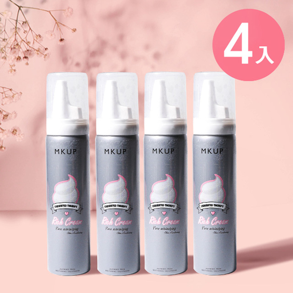 (MKUP)4 sets of cloud mask into the group ★ MKUP beauty cloud deep cleansing mask 65ML