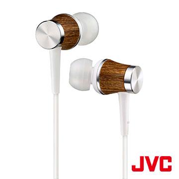 JVC HA-FW7 (white) wood mold WOOD in-ear headphones