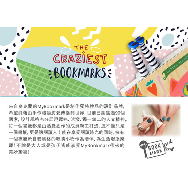 (MyBookmark)Gift myBookmark handmade bookmarks - Coffee Addiction (Peachie)