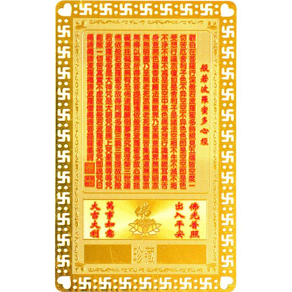 [Kalachakra] bronzing hollow Tibetan Buddhism supporter cards carry - Lotus Goddess of Mercy / C-013