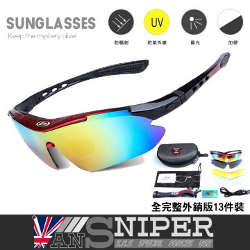(ANSNIPER)[UK ANSNIPER] anti-UV blue polarized light REVO high-definition motion mirror export 13 pcs / red and black SP0868