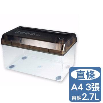 A4 the USB portable electric shredder