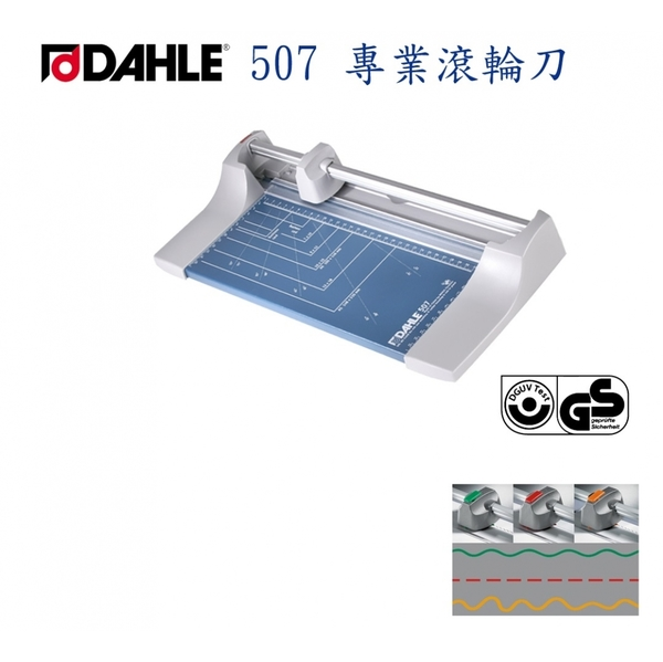 (DAHLE)German strong brand DAHLE 507 wheel cutter