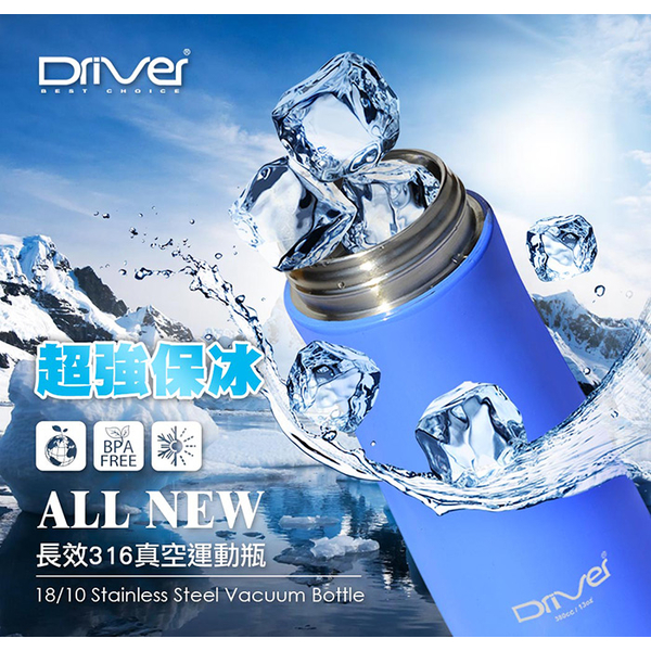 (Driver)Driver SUS316 All New Long-acting vacuum bottle 520ml-pink