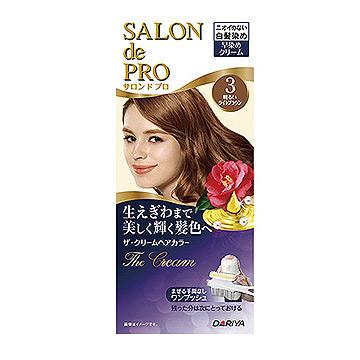 (Dariya)Dariya salon grade white hair fast hair cream 3 light brown