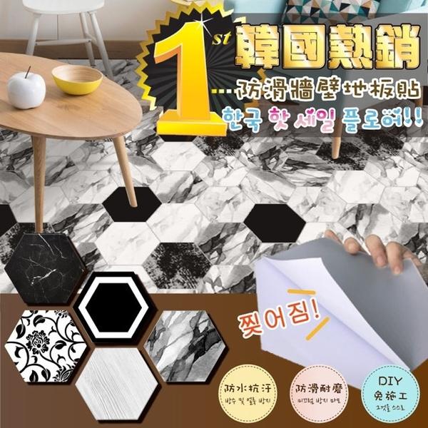 (lemon solo)Korea hot sale anti-slip wall floor stickers 2 groups (20 pieces)