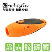 (ewhistle)Ewhistle Ares Sports Coach Burst Electronic Whistle-3 Sound