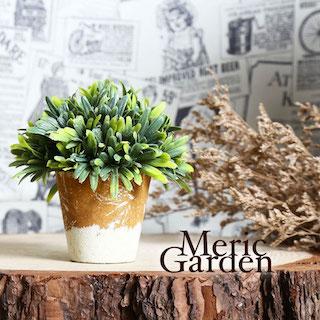 [Meric Garden] Zakka style home decoration high simulation plant potted landscape desktop decoration (green hemisphere S)