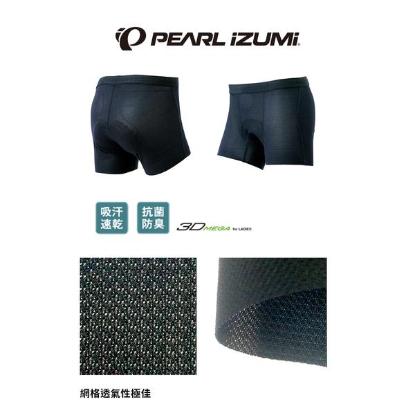 (PEARL iZUMi)W746MEGA-2
