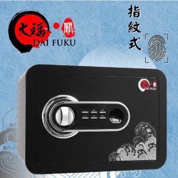 (大福)Dafu - Fingerprint 25 safe