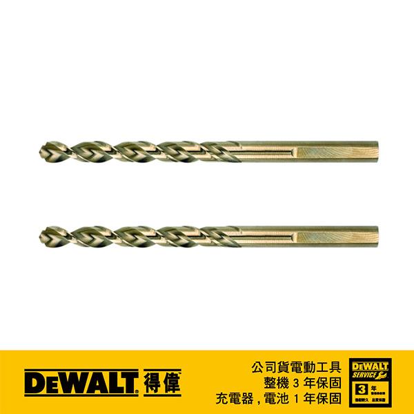(DEWALT)DEWALT COTTON STEEL DRILL HSS-E-DIN 338 3x61mm DT5405