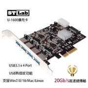 "ST-Lab USB3.1 ความเร็วสูงพิเศษ 20Gb / s 4 ""การ์ดขยาย (U-1600)"