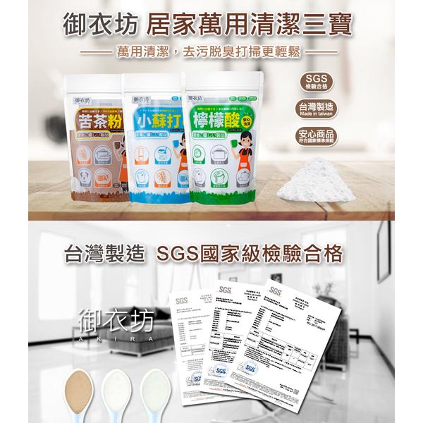(อากิระ) [รอยัลสแควร์] อากิระธรรมชาติสากลผงชาขม 500gx12 เป็น (เพื่อแก้ปัญหาระดับน้ำมัน)
